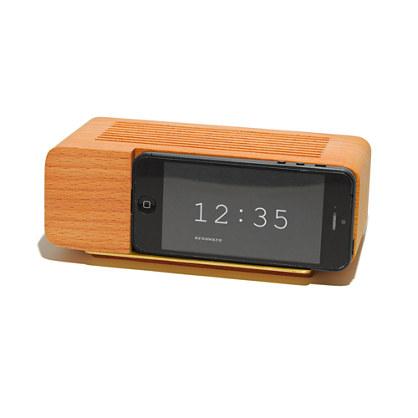 Areaware® Alarm Dock