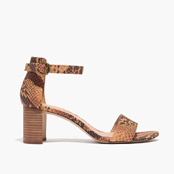 The Lainy Sandal in Python Print