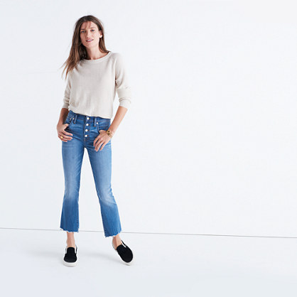 Tall Cali Demi-Boot Jeans: Chewed-Hem Edition