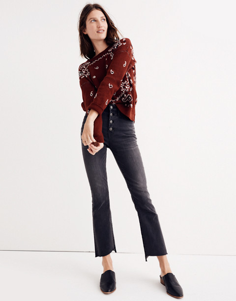 Cali Demi-Boot Jeans: Asymmetrical Hem Edition