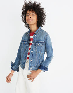 The Shrunken Stretch Jean Jacket