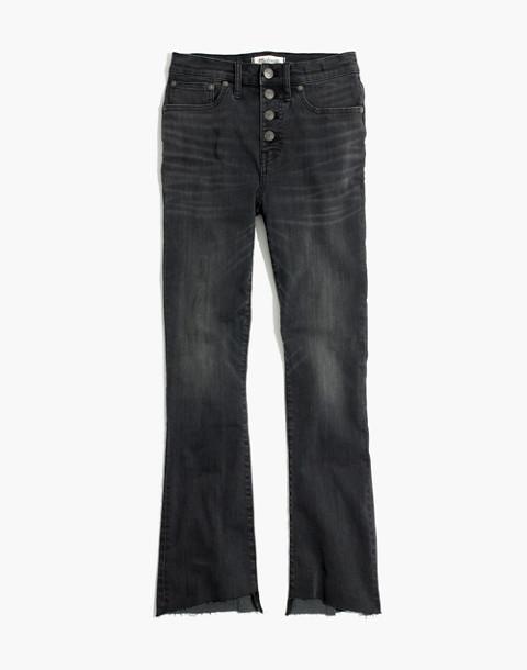 Petite Cali Demi-Boot Jeans: Asymmetrical Hem Edition