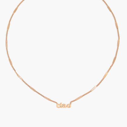 Ciao Necklace
