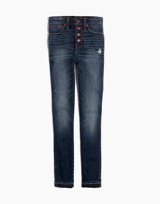 "Petite 10"" High-Rise Skinny Jeans: Drop-Hem Edition in rosecliff wash image 4"