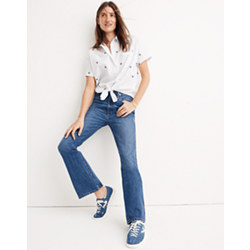 Tall Rigid Flare Jeans