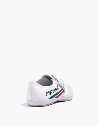 Feiyue® Fe Lo Classic Sneakers in white image 3