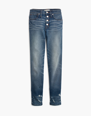 Petite Slim Straight Jeans: Distressed Button-Front Edition in wellmoor image 4