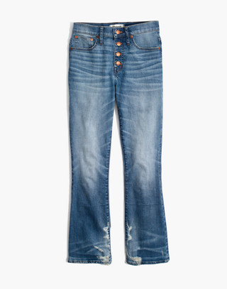 Cali Demi-Boot Jeans in Bess Wash: Button-Front Edition in bess wash image 4