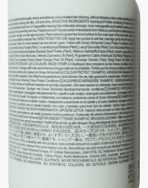 GROWN ALCHEMIST® Colour Protect Shampoo 0.3: Hydrolyzed Quinoa Protein, Burdock and Hibiscus Extract in one color image 2