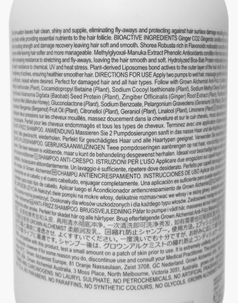 GROWN ALCHEMIST® Anti-Frizz Shampoo 0.5: Ginger CO2, Methylglyoxal-Manuca Extract and Shorea Robusta in one color image 2