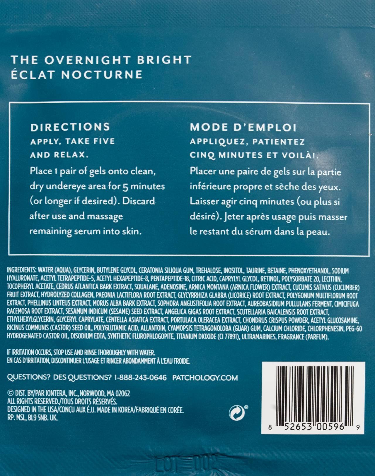 Patchology® Flashpatch® Restoring Night Eye Gel Patch in eye gel image 2