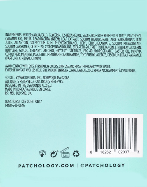 Patchology® AquaFlash™ Daily Gel Moisturizer in moisturizer image 2